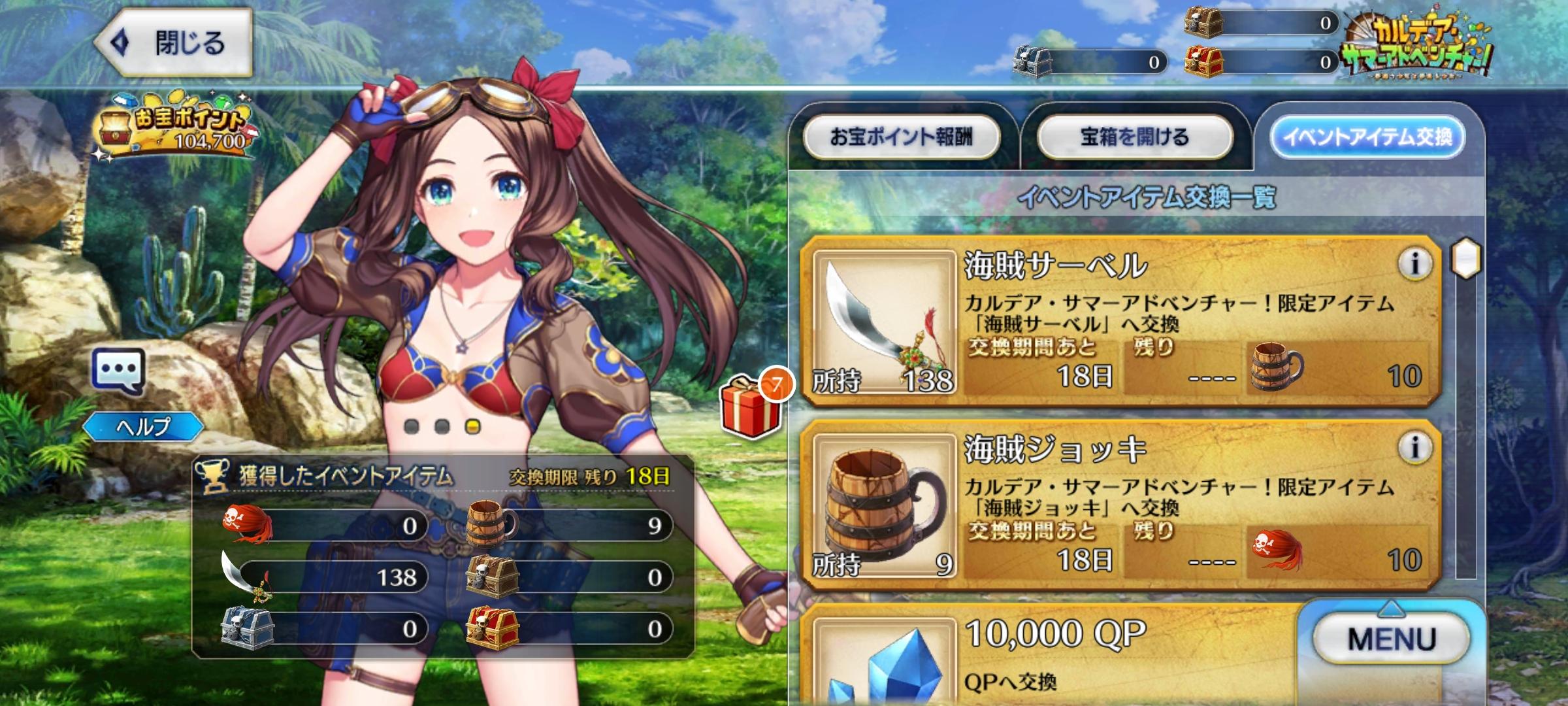 Screenshot_20210917-230359.jpg