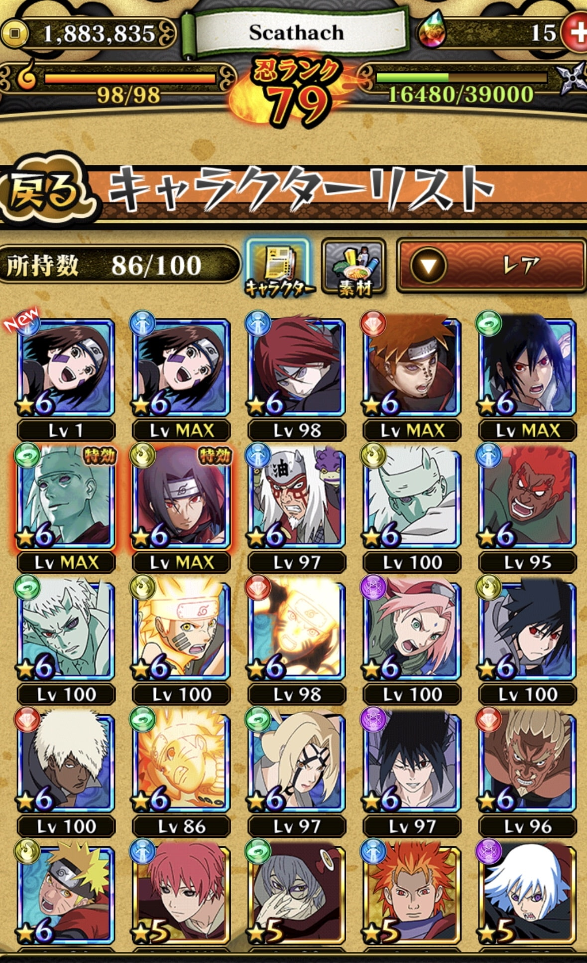 Selling Naruto Blazing Jp Ios Jump Start Account Epicnpc Marketplace